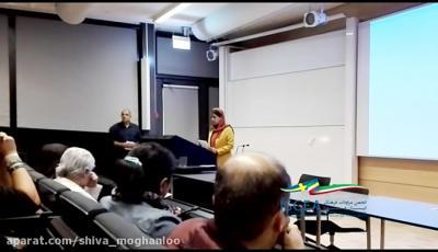 شیوا مقانلو. شب انیمیشن زنان ایران در دانشگاه لوند سوئد