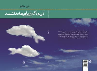 final cover copy2
